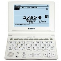 Japanese<>English Electronic Handheld Dictionary Canon Wordtank V330