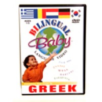 Bilingual Baby Greek DVD
