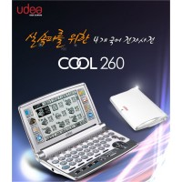 UDEA COOL 260 - English & Korean Electronic Dictionary with Chinese & Japanese Support