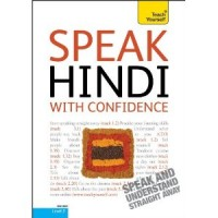 Speak Hindi with Confidence with Three Audio CDs: A Teach Yourself Guide (Teach Yourself Language)