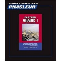 Pimsleur Comprehensive Eastern Arabic (16 Audio Cassettes)