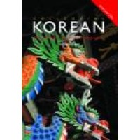Colloquial Korean: The Complete Course for Beginners (Book, Audio CDs, and Audio Cassettes)