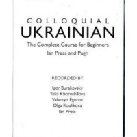 Colloquial Ukrainian (Audio Cassettes)