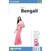 Talk Now Learn Bengali: Beginners