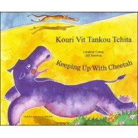 Keeping up WIth Cheetah in Haitian-Creole & English (PB)