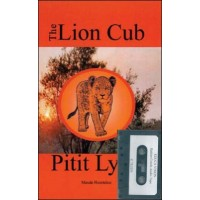 Lion Cub by Maude Heurtelou in Haitian Creole - Book & Audio Tape