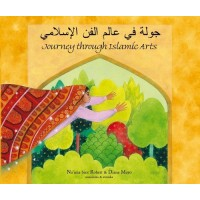 Journey Through Islamic Arts in Arabic & English (PB)