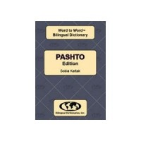 Word to Word Pashto / English Dictionary (Paperback)