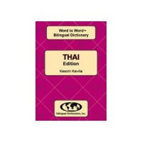 Word to Word Thai / English Dictionary (Paperback)
