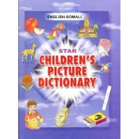 Somali Star Children's Picture Dictionary (Hardcover)