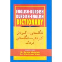 English-Kurdish (Sorani) and Kurdish (Sorani)-English Dictionary -- (Hardcover)