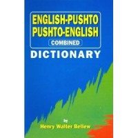 English-Pushtu (Star) Dictionary (Hardcover)