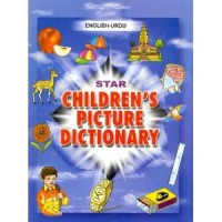 Urdu Star Children's Picture Dictionary (Hardcover)