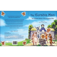 The Gurabia Man - The Classic Fairy Tale The Gingerbread Man Retold with an Armenian Twist!