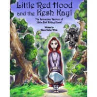 Little Red Hood and the Kesh Kayl -
