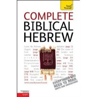 Complete Biblical Hebrew: A Teach Yourself Guide (Paperback)