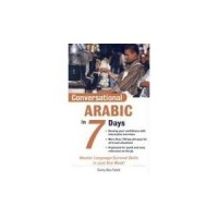 Conversational Arabic in 7 Days (Paperback)