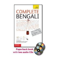 Complete Bengali: A Teach Yourself Guide (Paperback)