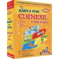 Easy & Fun Chinese for Kids (6 CD-ROMs, 6 DVDs, 6 Books, 1 Pack of Cards)
