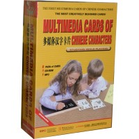 Multimedia Cards of Chinese Characters 1 CD-Rom 1 mp3 4 CDs 8 Packs of 100 Learning Playing Cards