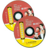 New Practical Chinese Reader, Volume 1 Textbook DVD