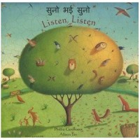 Listen, Listen in Hindi & English