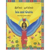 Isis & Osiris in Russian & English (PB)