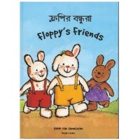 Floppy's Friends in English & Twi by Guido Van Genechten