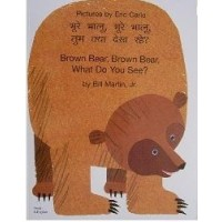 Brown Bear, What Do You See? in Hindi & English