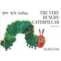 Very Hungry Caterpillar in French & English PB