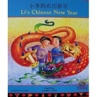 Li's Chinese New Year in Polish & English (PB)