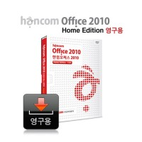 Haansoft Hangul Office 2010 Home Edition
