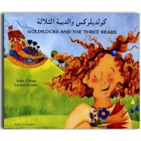 Goldilocks & the Three Bears in Arabic & English (PB)