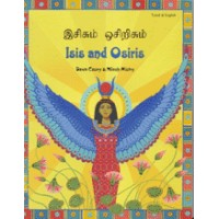 Isis & Osiris in Greek & English (PB)