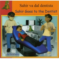 Sahir Goes to the Dentist in Chinese (trad) & English (PB)