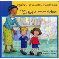 Tom & Sofia Start School in Greek & English (PB)