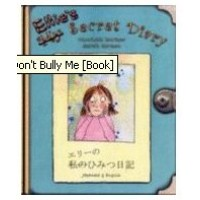 Ellie's Secret Diary (Don't bully me) in Japanese & English HB