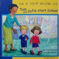 Tom and Sofia Start School, Albanian/English PB