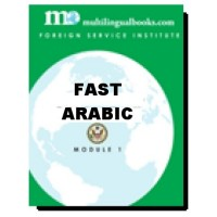 FSI Course Digital Downloads - FSI Fast Arabic