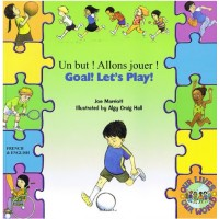 Goal! Let's Play ! in Arabic & English