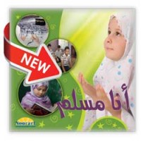 I'm a Muslim (Arabic, Audio CD)