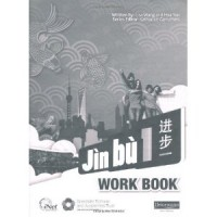 Jin Bu Chinese Workbook Pack 1 (11-14 Mandarin Chinese) PB
