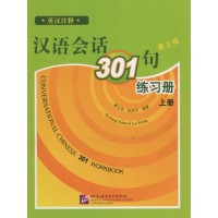 Conversation Chinese 301 Workbook 1