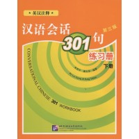 Conversation Chinese 301 Workbook 2