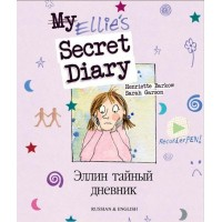 Ellie's Secret Diary (Don't bully me) in Chinese (trad) & English PB