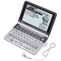 Casio - Japanese electronic Dictionary XD-GT9300