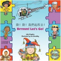 Brrmm! Let's Go! in Portuguese & English (PB)