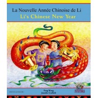 Li's Chinese New Year in French & English (PB)
