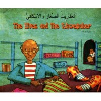 Elves & the Shoemaker in Arabic & English (PB)