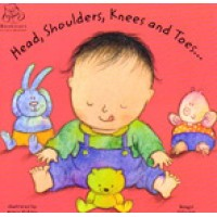 Head, Shoulders, Knees and Toes in Hindi & English (boardbook)